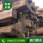 现货供应优质进口红贵宝 防腐家具木材非洲进口红贵宝原木红酸枝